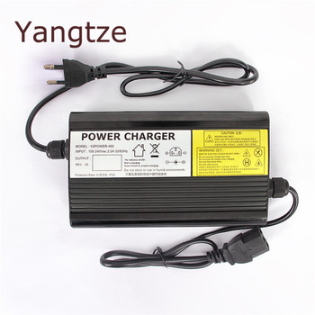 Yangtze 25.2V 12A 11A 10A Lithium Battery Charger For 22.2V Ebike E-bike Li-Ion Lipo Battery Pack AC DC Power Supply
