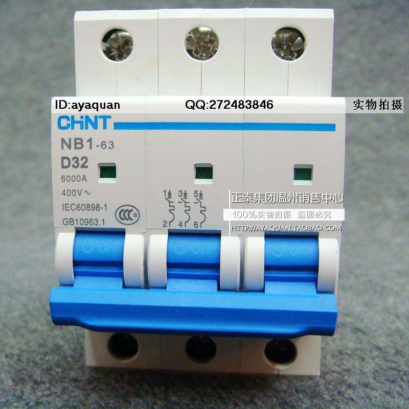 Aliexpress.com : Buy Chint breaker miniature circuit