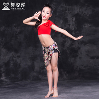 Hot Sale New Oriental Dance Costumes Wuchieal kids girls Belly Dance Costume top+skirt suits performance Clothes RT157