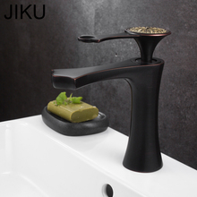 JIKU Antique Kitchen Black Copper Bathroom Faucets Basin Brass OilRubbed Bronze Faucet Shower Hot Cold MixerTap