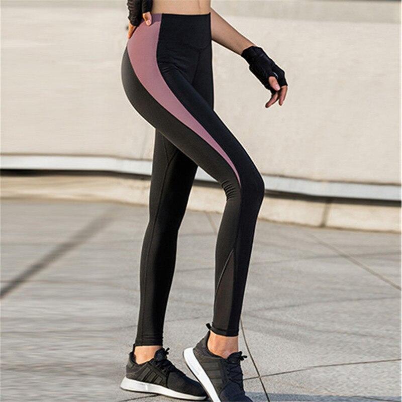 Women Jogger Leggings Slim Running Sportswear High Elastic Patchwork Sports Pants Women Yoga Training Leggings For Running Gym In Yoga Pants From Sports Entertainment On Aliexpress