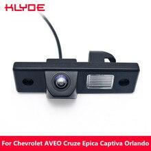 KLYDE Carro HD Rear View Camera Reversa Estacionamento 170 Graus de Visão Noturna Impermeável Para Chevrolet AVEO Epica Captiva Cruze Orlando
