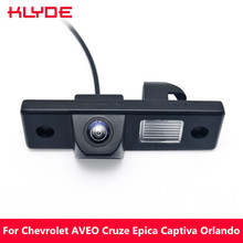 KLYDE Car HD Rear View Reverse Parking Camera 170 Degree Waterproof Night Vision For Chevrolet AVEO Cruze Epica Captiva Orlando
