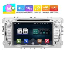 Eincar Android 6 0 Quad Core Car font b Radio b font in Dash 7inch Double