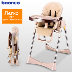 Russian free shipping authentic portable baby seat baby dinner table multifunction adjustable folding chairs for children.jpg 250x250