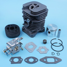 41mm Nikasil Cylinder Piston Carburetor Gasket Kit For Poulan 222 260 1900 1950 1975 2025 2050 2055 2075 s1634 s1834 Chainsaw