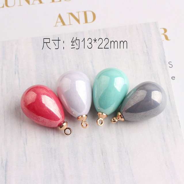 10pcs/lot New 13*22mm Candy Color Imitation Shell Pearl Charm Pendant Fit Bracelets Necklace DIY Metal Jewelry Making