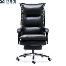 Comme REGAL meubles bureau patron ascenseur rotatif exécutif pivotant chaise de jeu WCG