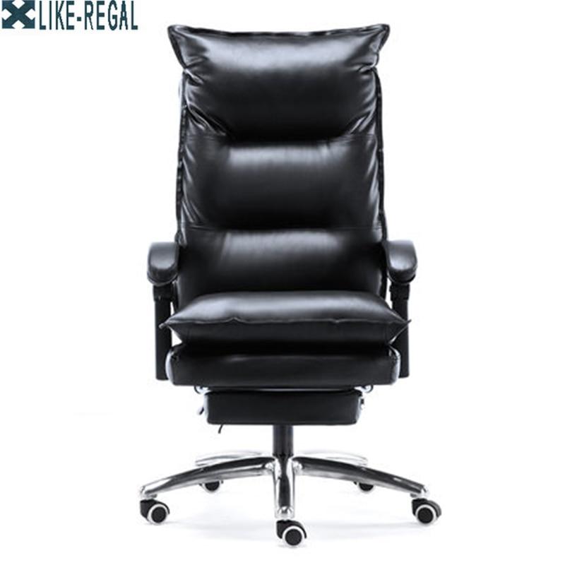 Comme REGAL mobilier bureau patron rotatif ascenseur exécutif pivotant chaise de jeu WCG
