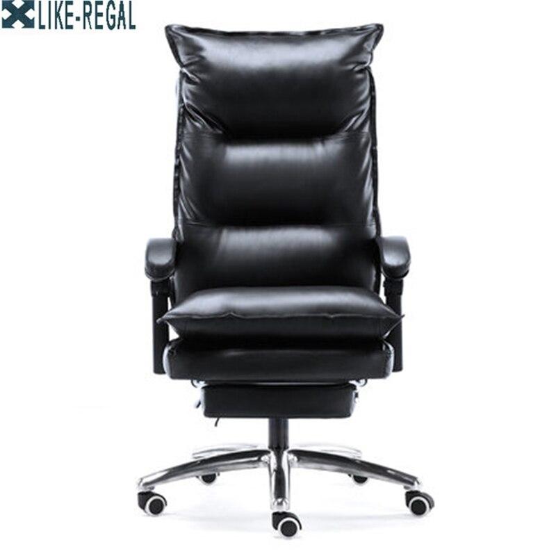 LIKE REGAL Furniture Office boss Rotating lift executive swivel Game chair WCGLIKE REGAL Furniture Office boss Rotating lift executive swivel Game chair WCG