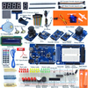 New DIY Electric Unit High Quality Ultimate Starter Kit For Ar Du Ino 1602 LCD Servo