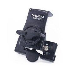 NAGOYA RB 66 mobil radyo istasyonu anten dağı klip RB66 braketi araba anten için uygun araba radyo Baofeng aksesuarları
