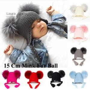 Image 1 - Детская шапка бини с подкладкой, теплая шерстяная шапка с помпонами из натурального меха, 16 см, для осени и зимы