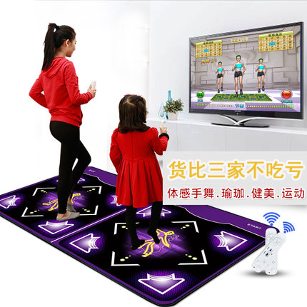 Body Slimming Relax dance pad Non-Slip 3D Dancing Step play Game fitness Mat blanket for PC TV relax leisure recreation 164*93CM romanson tl 1276h mc wh bk
