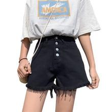 Plus Size 4XL Summer Denim Shorts Boyfriend Jeans For Women High Rise Buttons Casual Wide Leg Harem Boot Cut Short Jeans Femme