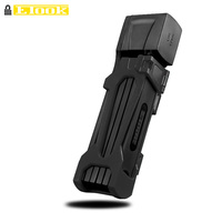 ETOOK Anti Theft Bicycle Chain Cable Lock Folding High Security Drill Resistant MTB Mountain Bike Lock Cycling Padlock 5 Color