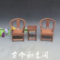 Chinese carved rosewood furniture model miniature wood furniture ornaments rosewood chair chair