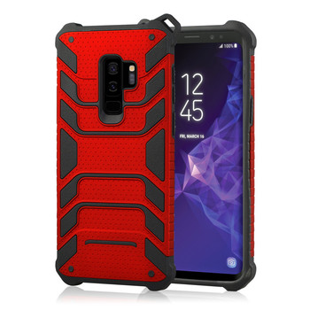 S9 Plus Armor Case