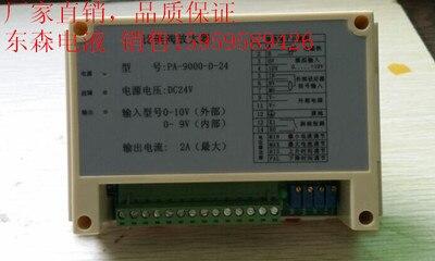 Proportional Valve Amplifier PA-9000-D-24 Proportional Amplifier Hoist PA-1200-D24 for Mine MachineryProportional Valve Amplifier PA-9000-D-24 Proportional Amplifier Hoist PA-1200-D24 for Mine Machinery