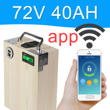 APP 72V 40AH Electric bike LiFePO4 Battery Pack Phone control bicycle Scooter ebike Power 3000W Wood