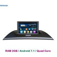 Aoluoya RAM 2GB+32GB Android 7.1 CAR DVD GPS player For BMW X3 E83 2004 2005 2006 2007 2008 2009 2010 2011 2012 Radio multimedia
