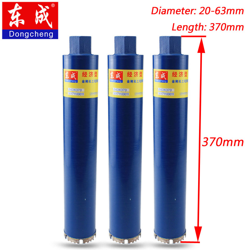20-63mm Diamond Drill Bit Hole Hammer Drill Hood Air Conditioning 370mm Concrete Wall Perforator Drilling Hole Opener Drill Bit