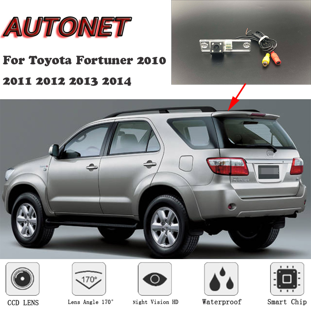 AUTONET HD Night Vision Backup Rear View Camera For Toyota Fortuner 2010 2011 2012 2013 2014 CCD/license Plate Camera