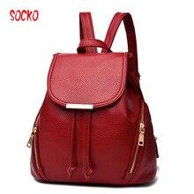 Высокое качество Искусственная кожа женские рюкзаки женские сумки рюкзак повседневная школьная элегантный дизайн Cool Girl рюкзак wn 39
