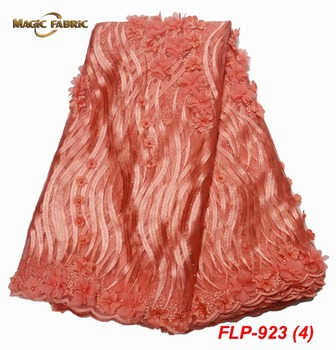 High Quality African Tulle Lace Fabric 3D French Lace Fabric For Wedding African Lace Material With Beaded   FLP-923