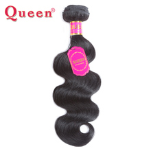 Queen Hair Products Brazilian Body Wave Human Hair Extensions IPC 100% Remy Hair Weave Bundles Buy 3 or 4 Bundles for one Head(China)