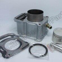70 мм большой диаметр комплект Замена воды 250CC до 300CC Zongshen Taotao Dirt Bike Pit квадроциклы Quad