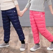 Autumn Winter Flimsy Children Warm Pants Kids Boys Girls Down Cotton Elastic Waist Pants Children's Clothes baby Girl Leggings