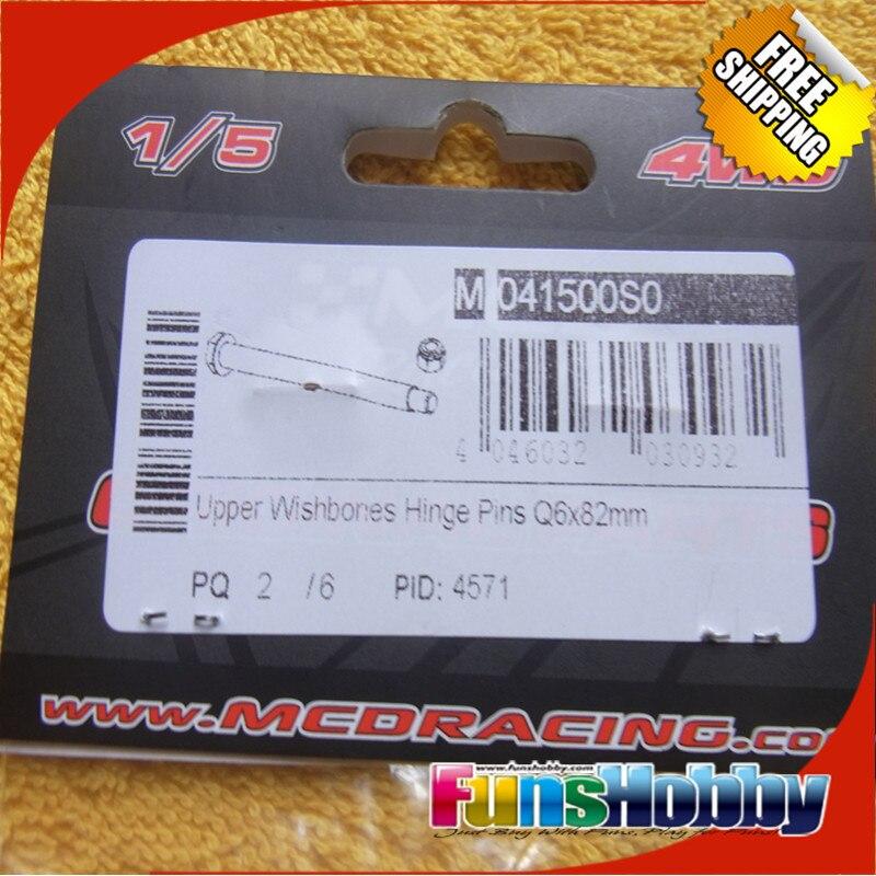 MCD Racing Upper Wishbones Hinge Pins Q6*82mm.COD.041500S0 mcd racing lower wishbones hinge pins q6 95mm cod 040401s0