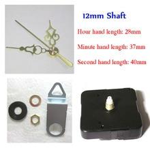 10pcs High quality clock fittings mute Quartz Clock Movement for Clock Mechanism Repair DIY clock parts accessories Short shaft