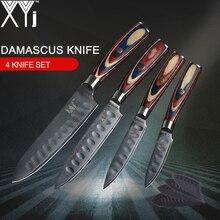 Дамасский нож XYj 3 «4» 5 «6» дюймов качество Дамасская сталь узор кухонные ножи фрукты овощи дамасский стальной нож christma