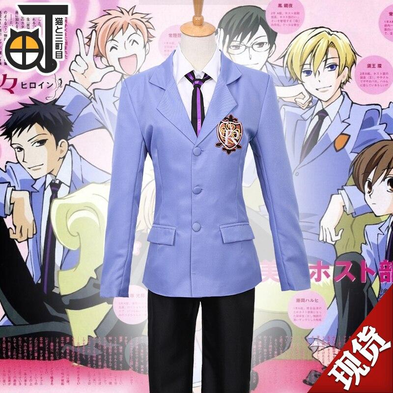 Ouran High School Host Club Fujioka Haruhi La Parure Jacket Coat School Uniform Outfit Anime Cosplay Costumes
