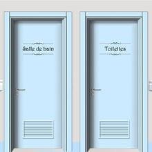 Autocollant Mural en vinyle pour Porte de Salle de bain et Toilettes, papier peint, stickers artistiques, affiche, signe de Porte de Salle de bain, décor de maison