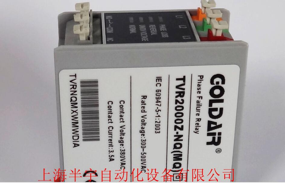 Phase protection relay (no phase sequence protection) GOLDAiR TVR2000Z-NQMQ cnc 3kw ac servo motor drive kits system 220v 19 1nm 180mm with brake 3m cable ecma f11830ss asd a2 3023 l