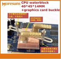 Free Ship 1152 Micro Channel Copper Column Pure Copper CPU Waterblock 40 45 14MM Water Cooled