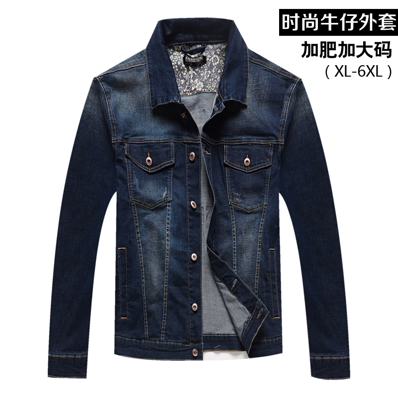 Autumn and winter 6XL Plus Size Mens Jacket Outwear Blue Mens Vintage Jeans Jacket Male Jeans Jacket Overcoat The big size