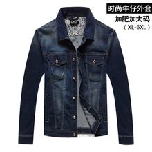 Autumn and winter 6XL Plus Size Mens Jacket Outwear Blue Men's Vintage Jeans Jacket Male Jeans Jacket Overcoat The big size