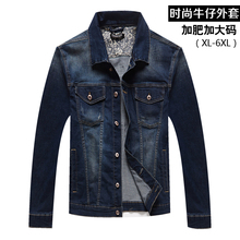Autumn and winter 6XL Plus Size Mens Jacket Outwear Blue Men's Vintage Jeans Jacket Male Jeans Jacket Overcoat The big size