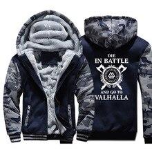 Vikings Die In Battle Printed Camouflage Hoodies Sweatshirts Men 2019 Autumn Winter Casual Camo Tracksuit Brand Military Jacket