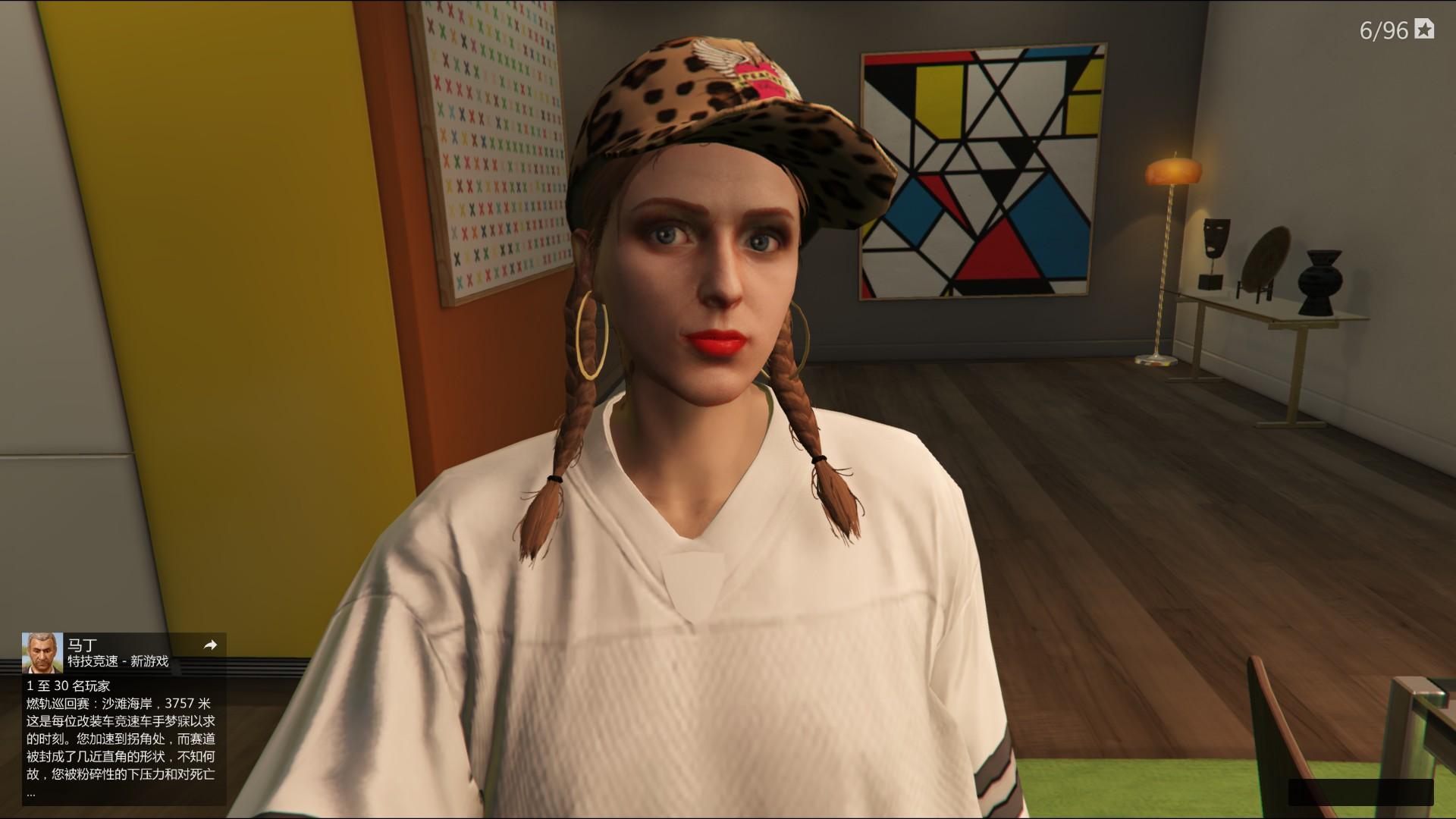 【捏脸】GTA5女角色捏脸数据插图