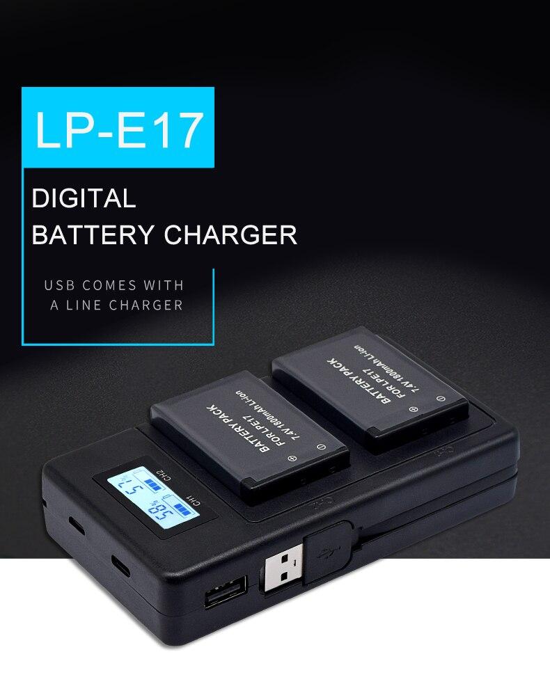 LP-E17_01