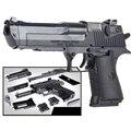 43 unids Set 3D Ladrillo Bloque de Construcción de Armas Pistola de Aire Negro Compatible Modelo Pistola Juguetes de Los Muchachos Con la Instrucción