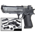 43pcs Set 3D Brick Black Weapon Air Gun Block Building Compatible Model Pistol Toys Boys With Instruction