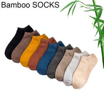 Summer High Quality Cool Men's Bamboo Fiber Socks Thin Short Socks Harajuku Solid Color Men Women socks 10 pairs/lot Size US 7-9 - DISCOUNT ITEM  30% OFF All Category