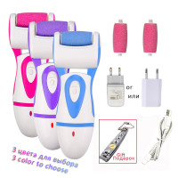 Electric Foot Care Callus Remover Sawing SchollS Style Foot Nail Pedicure Machine 2 Extra Roller Heads