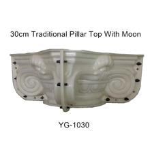 30 см(11,81 дюйма, внутренний диаметр) ABS традиционный плоский прочный круглый бетонный Римский Столб Плесень